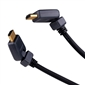 Vanco Pro Digital High Speed HDMI Flat Swivel Cable w/ Ethernet - 12ft